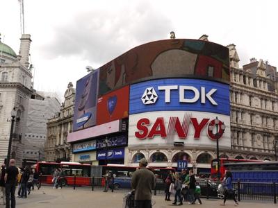 Londres-day01 053.jpg